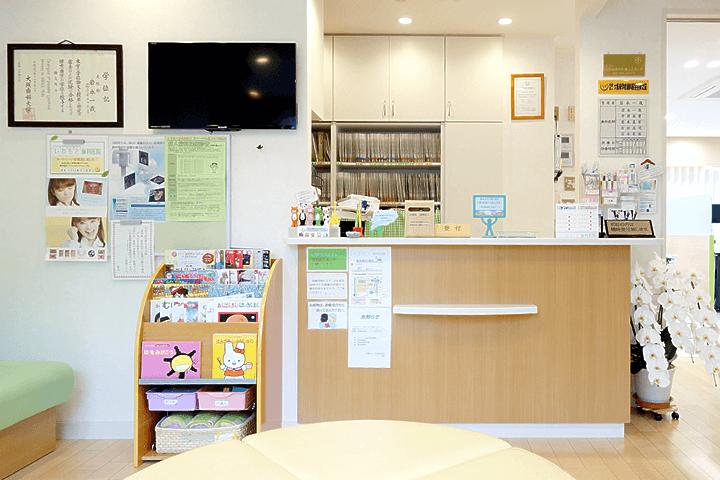 いわもと歯科医院photo